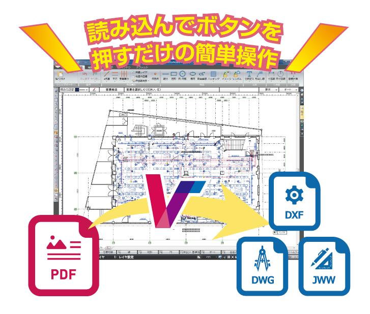 vector pdf word 変換